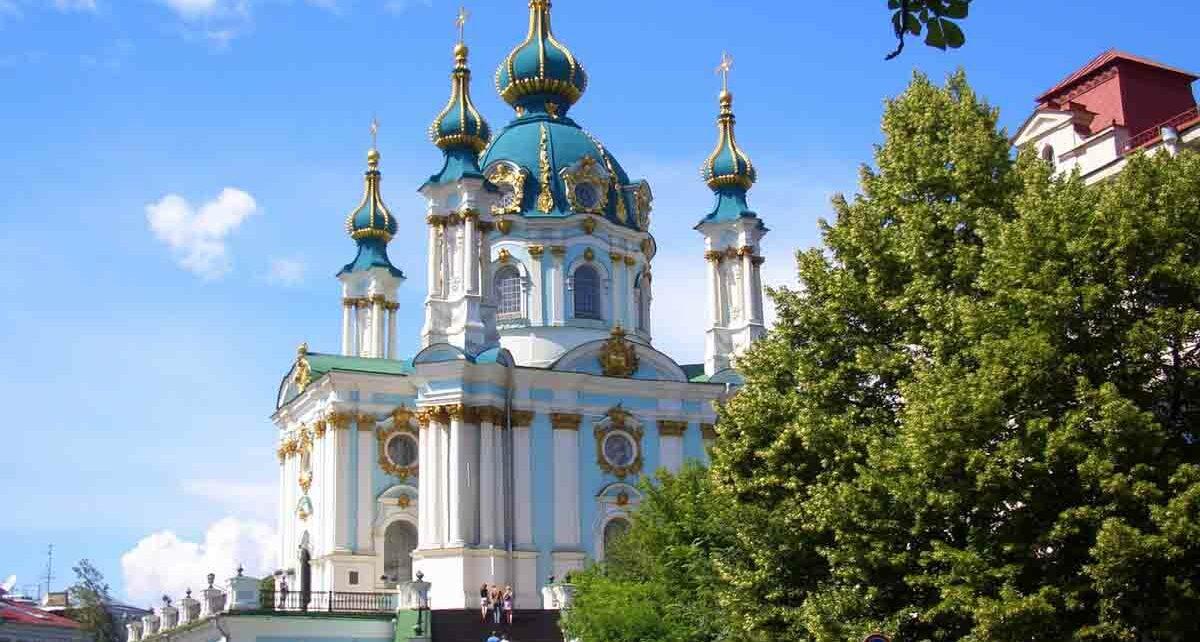 Украина: особенности культуры