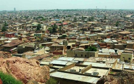 Достопримечательности Нигерии