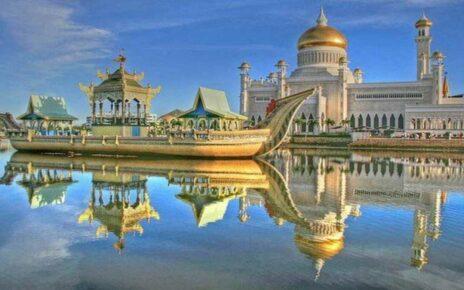 Культура Брунея