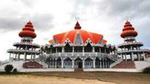 Достопримечательности Суринама