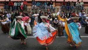 Культура Эквадора