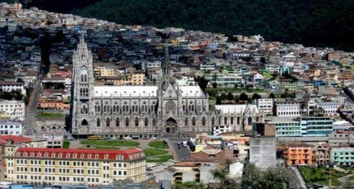 Запреты и ограничения в Эквадоре