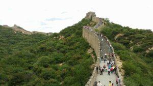Запреты и ограничения в Китайской Народной Республике