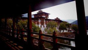 Культура Бутана