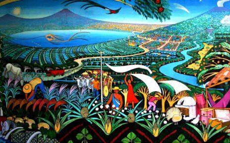Культура Никарагуа