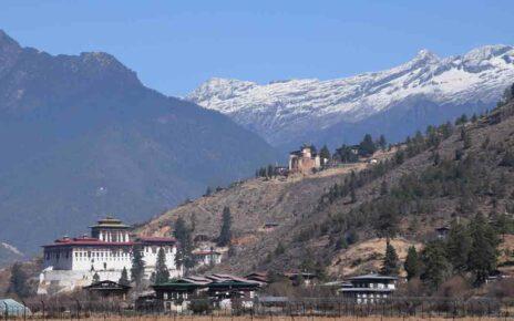 Отели Бутана