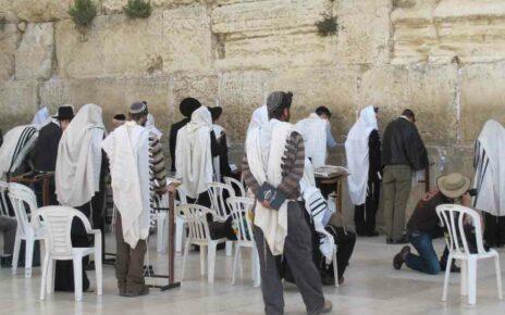 Запреты и ограничения в Израиле